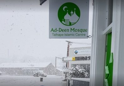 Ad-Deen Mosque, Taih...